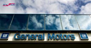 Сокращение штата и заводов американского автогиганта General Motors