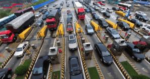 Власти Китая осведомлены о месте пребывания каждого электрокара